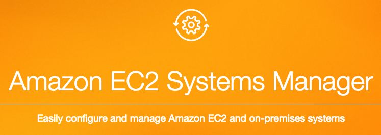 【re:Invent 2016】Amazon EC2 Systems Managerファーストインプレッション
