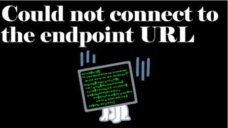 AWS CLIのエラー「Could not connect to the endpoint URL」