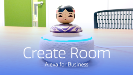 Alexa for Business(2)部屋の設定