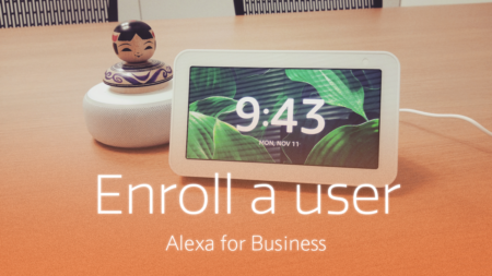 Alexa for Business(5)ユーザーの登録