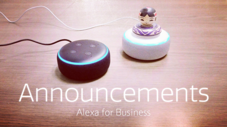 Alexa for Business(8)アナウンス機能